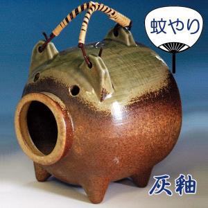 灰釉は「かいゆう」と読みます。アジア、ヨーロッパで古くから使われている釉薬の一つです。茶から緑への複...