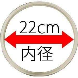 Fissler フィスラー 圧力鍋ロイヤル22cm用 メンテナンスセット B パッキン・メインバルブ&アロマピー用各Oリング・シリコンゴムキャップ|pro-ikesho|02