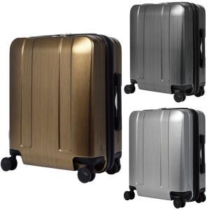 機内持込み可能ハードスーツケース レジェンドウォーカー 48cm 40L 2泊3日