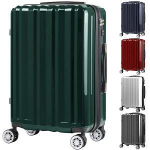 機内持込み可能ハードスーツケース レジェンドウォーカー 49cm 37L 2泊3日