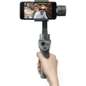 スマホ用スタビライザーとして根強い人気を誇る、DJI Osmo Mobile 2 国内正規品となりま...