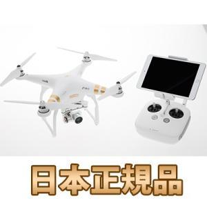【お取り寄せ】 DJI PHANTOM 3 (ファントム3)PROFESSIONAL 空撮用マルチコプター