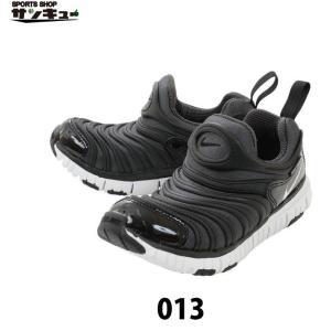 【ナイキ】NIKE DYNAMO FREE 【ダイナモフリーPS】343738 013 015 310 427 628 キッズシューズ 子供靴
