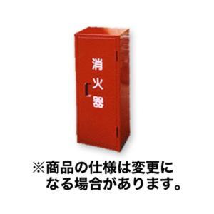 初田製作所(ハツタ) スチール製小型消火器格納箱1本用(消火器BOX) MC-1 粉末6型・10型消火器対応 (B)|pro-shimizu