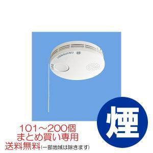 (101〜200個購入専用・送料無料(一部地...の関連商品10