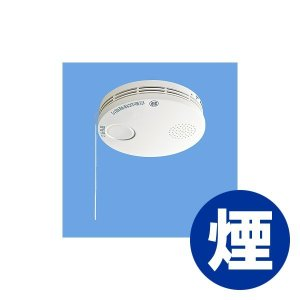 (20個以上から送料無料(一部地域除く))パナソニック 住宅用火災警報器(煙式火災報知機) 電池式薄型単独型 けむり当番 SHK38455 (A)