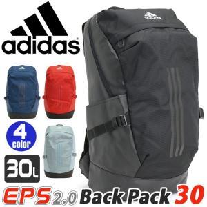 部活・合宿・遠征・旅行用に開発された「EPSシリーズ」が進化をして「EPS2.0」として登場。よりタ...