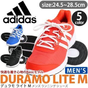 スニーカー アディダス adidas ローカット シューズ 靴 ランニングシューズ メンズ メンズシューズ ホワイト ブラック セール|pro-shop