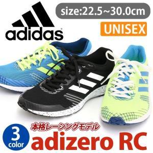 スニーカー adidas アディダス アディゼロ ランニング シューズ スポーツ シューズ ローカット 靴 部活 ウォーキング メンズ レディース ブランド セール|pro-shop