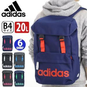 大人気ブランド「adidas」からロゴやテープのカラーリングがポイントになったスポーティーな印象のフ...