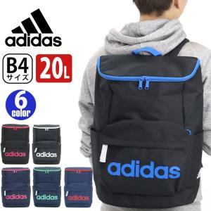 大人気ブランド「adidas」からロゴやテープのカラーリングがポイントになったスポーティーな印象のデ...