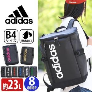 リュック adidas アディダス 23L リュックサック バックパック スクエア デイパック バッグ メンズ レディース 男女兼用 ブランド 旅行 フェス スポーツ セール pro-shop
