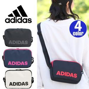 大人気ブランド「adidas」から大きなロゴとファスナーのカラーリングがポイントになったスポーツブラ...