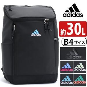 リュック adidas アディダス 大容量 バックパック 30L 通学リュック リュックサック スクエア デイパック バック ビッグロゴ メンズ ブランド 撥水 A4 B4|pro-shop