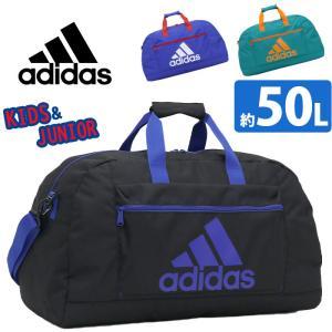 ボストンバッグ 大容量 50L adidas アディダス 2021 春夏 新作 ジュニア キッズ ボストン スタンダード 子供|pro-shop