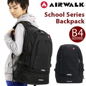 ee34bce924ad リュックサック AIRWALK エアウォーク メンズ デイパック バックパック 大容量 丈夫 通学 通学用 通学バッグ リュック