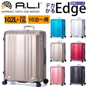 スーツケース デカかる 拡張 アジアラゲージ 旅行 ハードケース キャリーケース キャリーバッグ 4輪 ストッパー メンズ レディース ブランド 旅行|pro-shop