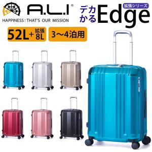 スーツケース 旅行 デカかる 拡張 大容量 超軽量 アジアラゲージ ハードケース ファスナースーツケース キャリーケース メンズ レディース ブランド|pro-shop