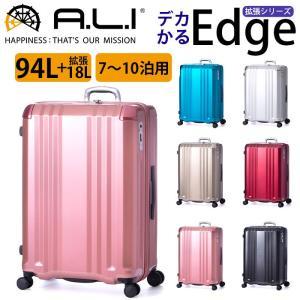 スーツケース 旅行 拡張 ハードケース ファスナー デカかる Edge アジア・ラゲージ スーツケース キャリーケース メンズ レディース ブランド 旅行|pro-shop