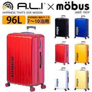 スーツケース 旅行 ハードケース ファスナー キャリーケース mobus モーブス A.L.I アジアラゲージ コラボ 旅行用品 長期滞在 ビジネス 海外旅行 国内旅行|pro-shop