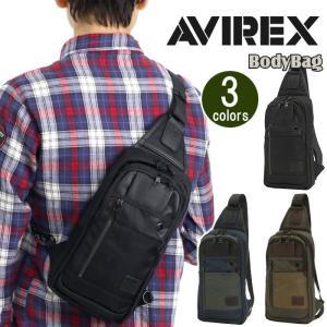 ボディーバッグ AVIREX アビレックス アヴィレックス ミリタリー ボディバッグ スタンダードタイプ REGLESS メンズ ブランド MA-1モチーフ|pro-shop