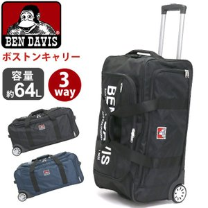 キャリー スーツケース ボストン BEN DAVIS ベンデイビス ショルダーバッグ 大容量 メンズ レディース ボストンキャリー メンズ レディース 送料無料|pro-shop