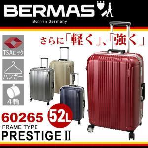 スーツケース 52L ビジネスバッグ BERMAS バーマス プレステージ PRESTIGE2 フレーム キャリーケース ビジネスキャリー TSA ポーチ ハンガー ブランド 父の日|pro-shop