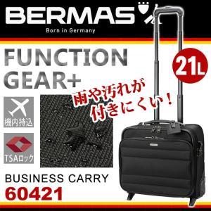 スーツケース ソフトキャリー ビジネスバッグ ビジネスキャリー バーマス BERMAS FUNCTION GEAR PLUS ファクションギアプラス TSA 21L 2輪 機内持ち込み 父の日|pro-shop