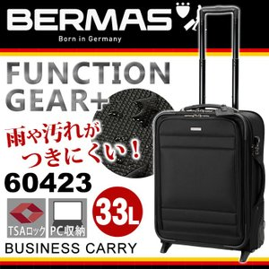 BERMAS バーマス スーツケース FUNCTION GEAR PLUS ファンクションギアプラス