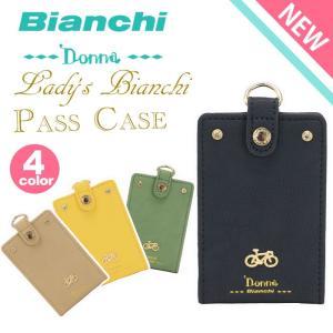 パスケース Bianchi Donna ビアンキ ドンナ IDカードケース