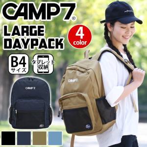 リュック CAMP7 キャンプセブン リュックサック バックパック デイパック レディース 通学リュック 送料無料 旅行 A4 B4 通学 通勤 ビジネス|pro-shop