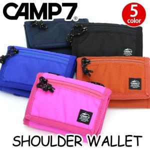 財布 三つ折り CAMP7 キャンプセブン ウォレット レディース メンズ 男女兼用 ブランド 旅行 レジャー アウトドア ショルダーウォレット 折りたたみ|pro-shop