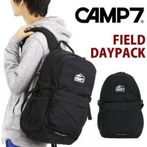 リュックサック CAMP7 キャンプセブン デイパック バックパック リュック メンズ レディース ブランド アウトドア フェス 旅行 レジャー スポーツ|pro-shop