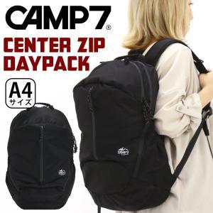 リュック CAMP7 キャンプセブン リュックサック デイパック バックパック センタージップ メンズ レディース 男女兼用 ブランド|pro-shop