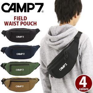 ウエストバッグ CAMP7 キャンプセブン ウエストポーチ 斜め掛け フィールド メンズ レディース 男女兼用 ブランド スポーツ アウトドア レジャー フェス 旅行|pro-shop