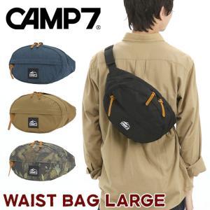 ウエストバッグ CAMP7 キャンプセブン ウエストポーチ 正規品 ボディバッグ ワンショルダー バッグ メンズ レディース ブランド 旅行 サブバッグ A5|pro-shop