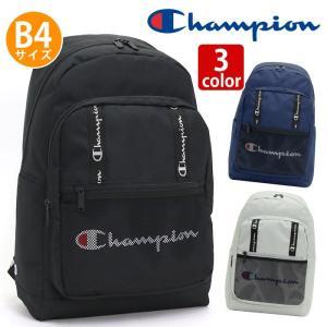 リュック Champion チャンピオン リュックサック デイパック バックパック メンズ レディース 男女兼用 ブランド レジャー アウトドア 旅行 スポーツ セール pro-shop