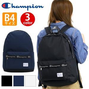 リュック Champion チャンピオン リュックサック バックパック デイパック バッグ ヒッコリー メンズ レディース 男女兼用 ブランド pro-shop