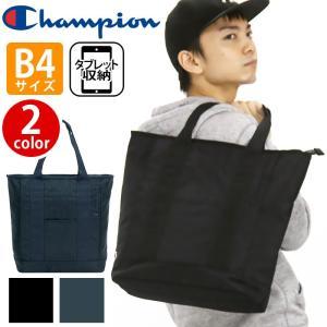 大人気ブランド「champion」からシンプルなトートバッグが登場! メインルームはB4サイズ対応し...