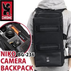 人気のNIKO PACKをユーザーの意見で改良したNIKO F-STOP PACK(NIKO F-ス...