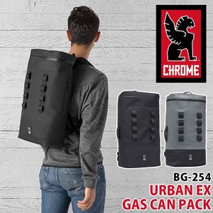 リュック CHROME INDUSTRIES クローム インダストリーズ URBAN EX GAS CAN PACK 22L アーバン デイパック バックパック リュックサック ブランド セール|pro-shop