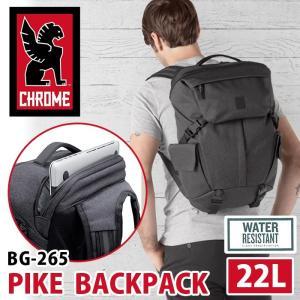 リュック CHROME INDUSTRIES クローム インダストリーズ PIKE PACK バイクパック デイパック リュックサック メンズ レディース 男女兼用 ブランド セール|pro-shop