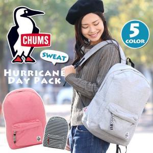 リュック CHUMS チャムス リュックサック デイパック バックパック メンズ レディース 男女兼用 ブランド 旅行 レジャー スポーツ セール|pro-shop
