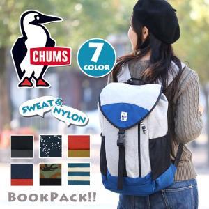 豊富なポケットで収納力抜群の根強い人気商品《Book Pack Sweat Nylon》! メイン収...