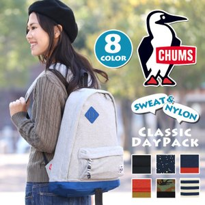 リュックサック CHUMS チャムス リュック デイパック バックパック メンズ レディース ブランド スウェット Classic Day Pack Sweat Nylon セール|pro-shop
