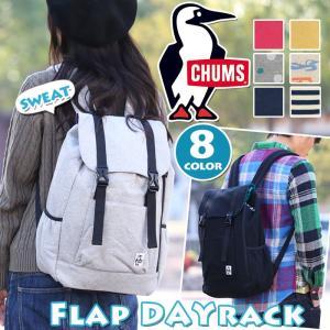CHUMS チャムス リュックサック リュック フラップ デイパック バックパック メンズ レディース 男女兼用 ブランド サイドポケット セール|pro-shop