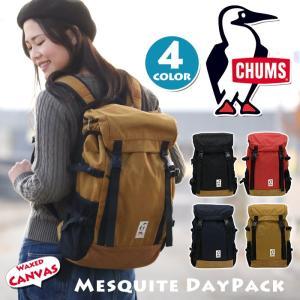 CHUMS チャムス フラップリュック 送料無料 正規品 日本代理店商品|pro-shop
