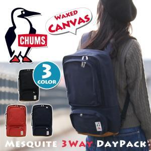 リュック ショルダー 手提げ 3way CHUMS チャムス スクエア タブレット リュックサック デイパック バックパック メンズ レディース 男女兼用 ブランド|pro-shop
