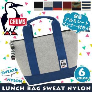 トートバッグ CHUMS チャムス ランチバッグ ランチトート 保冷バッグ クーラーバッグ メンズ レディース ユニセックス ブランド pro-shop