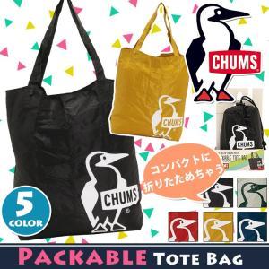 トートバッグ CHUMS チャムス 折りたたみ トート バッグ パッカブル かばん 手提げ ブービーバード Packable Tote Bag メンズ レディース ブランド|pro-shop
